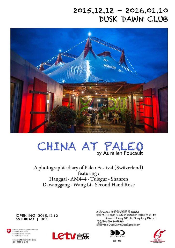 ChinaAtPaleoDDC-postermini.jpg