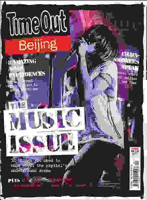 Time Out Beijing (Cover)